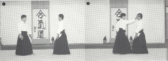 Yokomen-uchi