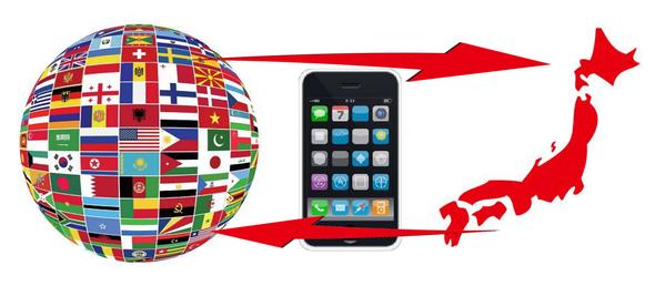 タイと日本専用国際電話アプリ