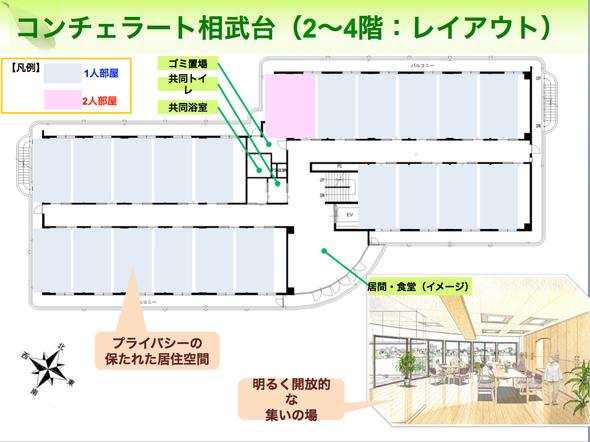 2~4階レイアウト図
