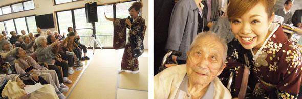 吉本芸能所属の演歌歌手、水木ケイさんをお招きし、迫力ある歌声と楽しいおしゃべりを披露していただきました。