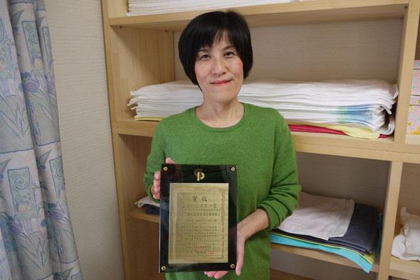 日本パッケージングコンテスト ジャパンスター賞社団法人日本包装技術協会会長賞を受賞しました。