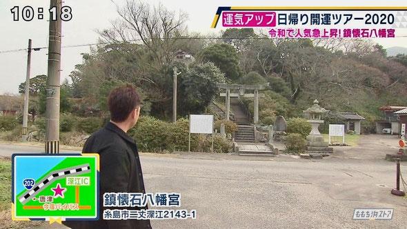 TNC『ももち浜ストア』運気アップ日帰り開運スポット