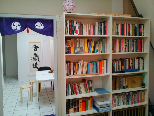 Aikidōkan Bücherwand Bookshelves 合気道館の本棚