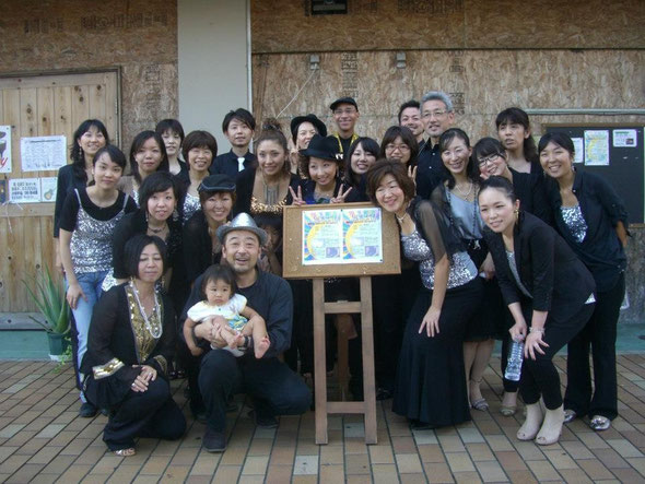 Toyohashi Gospel Choir