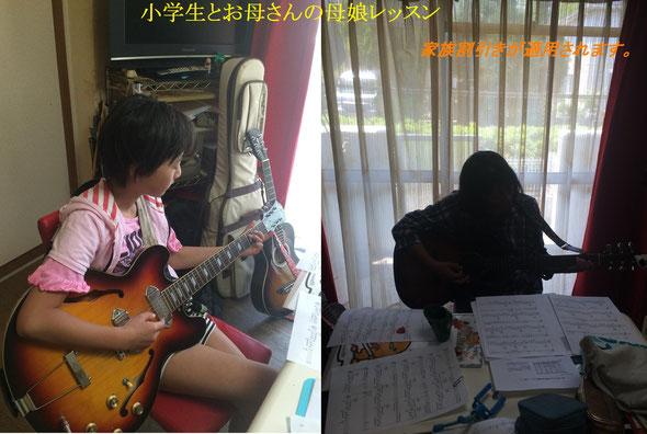 小学5年生の女の子がお母さんと一緒にレッスンに来ました。エレキギターに興味深々んで、教室のエピフォン・カジノで練習。市外の中学に入学して部活を始めたので、現在休会中。