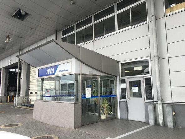 福岡市の福岡空港ANAの事務所から。