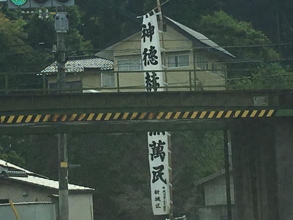 福岡県手乗りインコ小鳥販売店ペットミッキン 添田町の神幸祭が始まりました。
