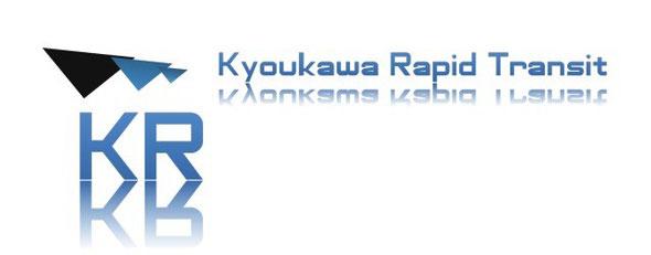 京川高速鉄道