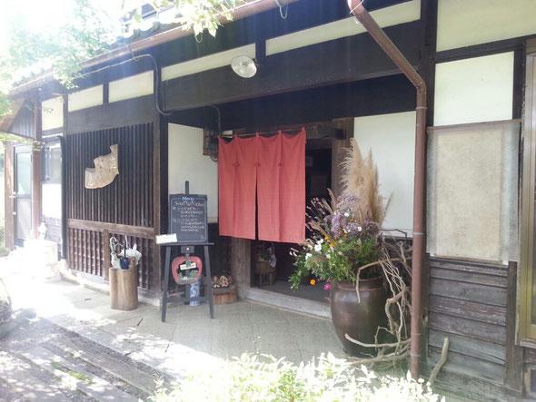 ガーデンカフェ 兎遊 入口