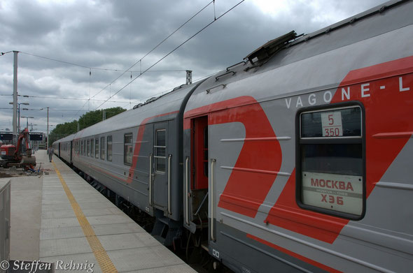 "R/MP/S/S 405/22 ""VLTAVA"" in Warszawa Wschodnia (17.5. 2014)"