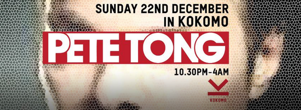 Dinnertime Presents Pete Tong