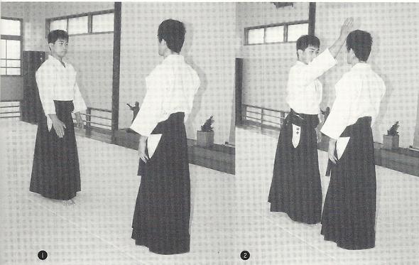 Shōmen-uchi