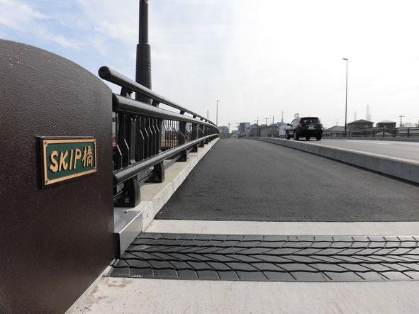 この新しい橋のおかげで鳩ヶ谷駅~SKIP CITYがつながった
