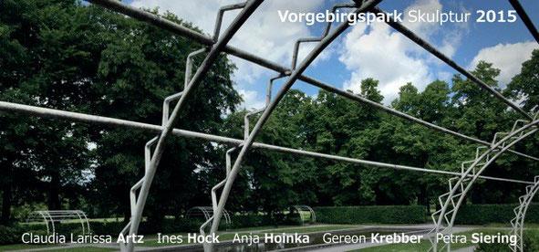 Einladungskarte «Vorgebirgspark Skulptur 2015. Claudia Larissa Artz, Ines Hock, Anja Hoinka, Gereon Krebber, Petra Siering», 16.08.2015, Vorgebirgspark, Köln.
