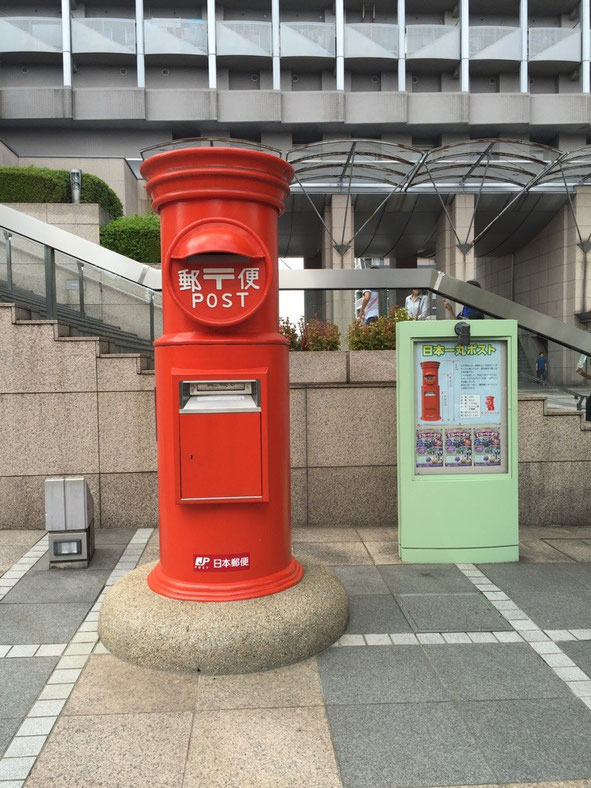 No.1 Round Post Box in Japan Tokyo Kodaira letter post card mail sightseeing tourist spot TAMA Tourism Promotion - Visit Tama 日本一の丸型ポスト 東京都小平市 郵便 手紙 葉書 観光スポット 多摩観光振興会