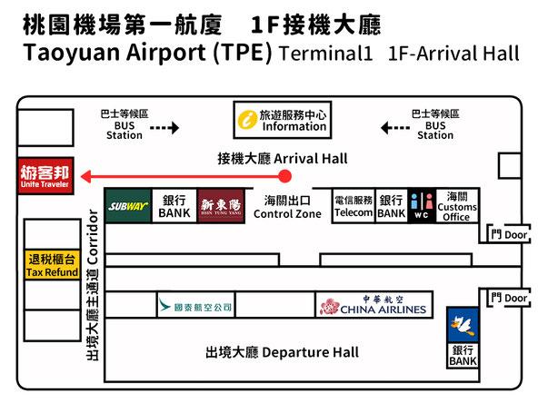 Unite Traveler WI-FI Rental Serviceのレンタル・返却場所 source: official website