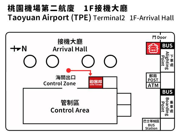 桃園空港第2ターミナルの場合 source: official website