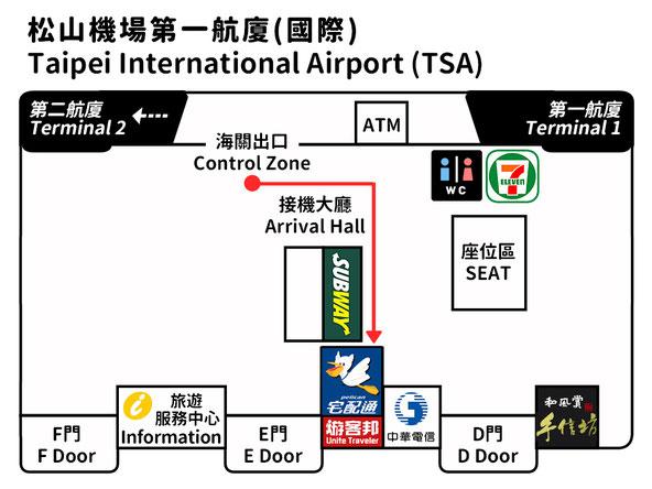 松山空港国際ターミナルの場合 source: official website