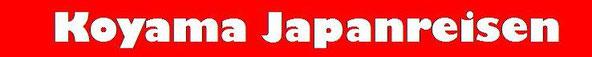 Koyama Japanreisen Über Uns