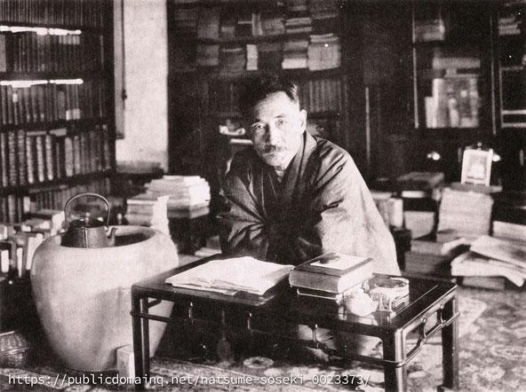 例3   原板 夏目漱石
