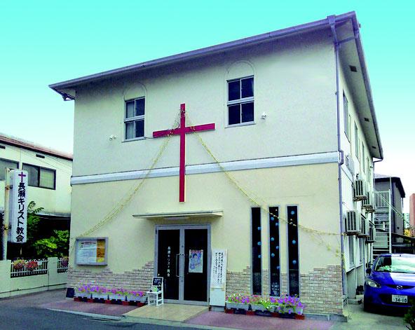 長瀬キリスト教会の写真