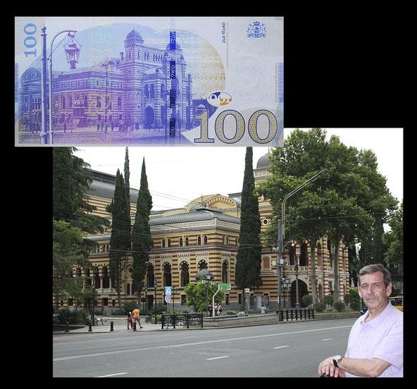 100 laris Georgia desde Teatro Opera -Zakaria Paliashvili- de Tbilisi