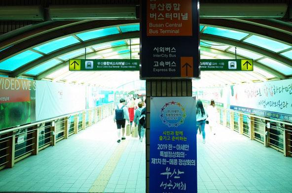 釜山中央バスターミナル