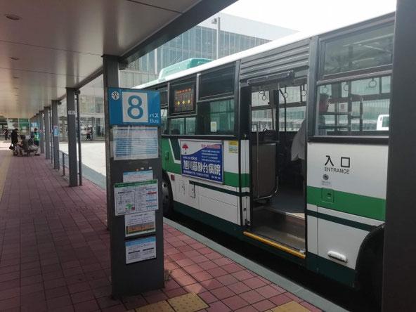 旭川駅バスタッチ8