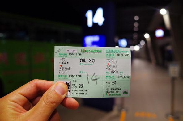 桃園空港宜蘭行きバス乗車券