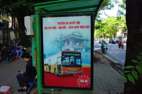 メリアハノイ86バス停