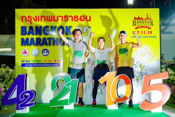 2019バンコクマラソン