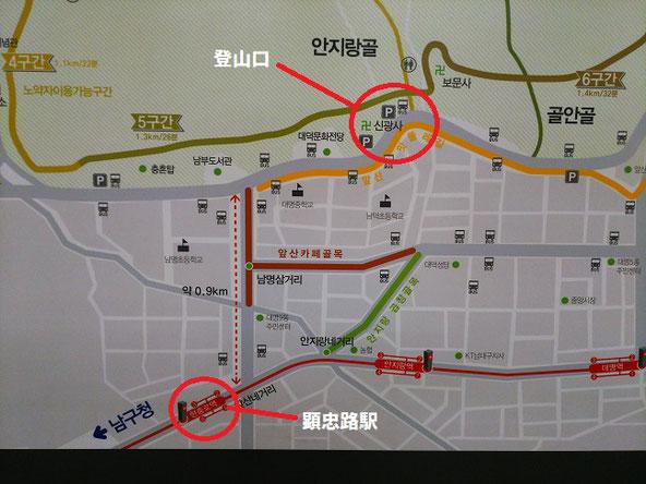 顕忠路駅の案内図