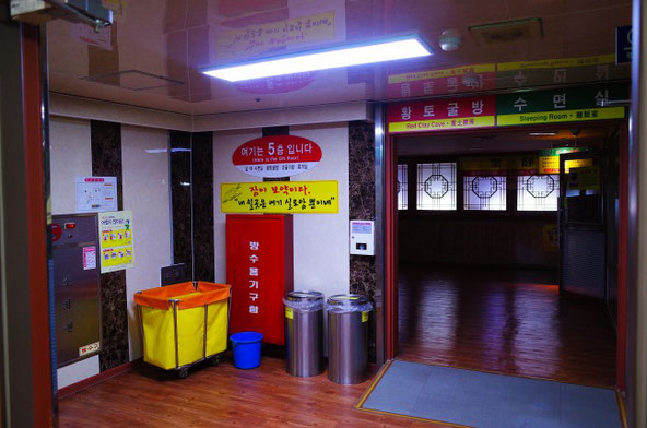 シロアムサウナ仮眠室