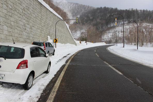 ユニ石狩岳取り付き地点三国峠