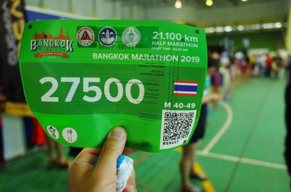 バンコクマラソン2019BIB