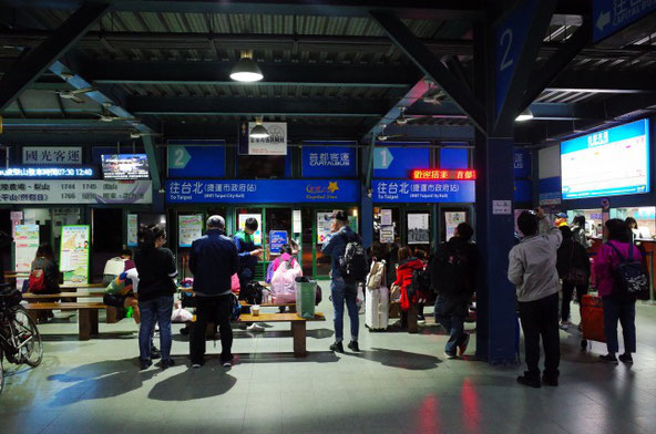 宜蘭バスターミナル