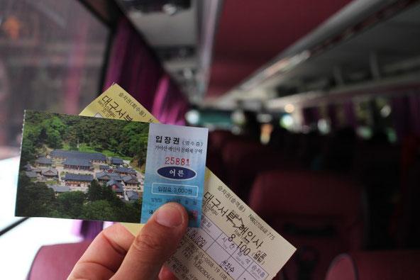 伽倻山行きのバス