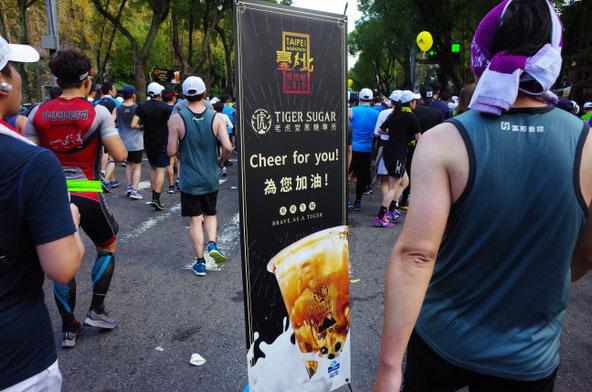 TIGER SUGER 台北マラソン2019