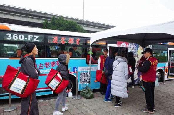 SC台北マラソン2020シャトルバス