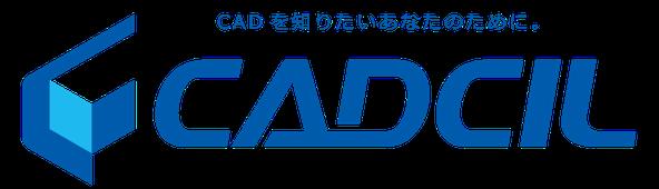 CADを知りたいあなたのために、CADCILは心を込めて研修・講座・講習を行います。