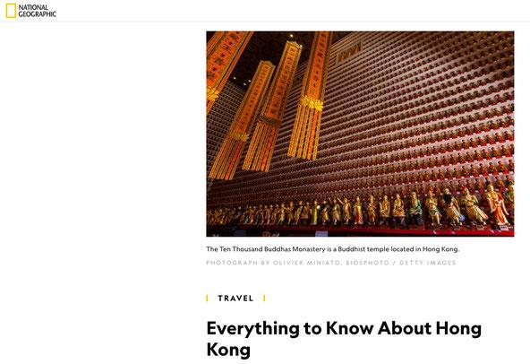 Temple au 100000 Bouddhas. Hong Kong