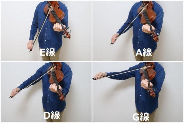 バイオリン ボウイング 肘