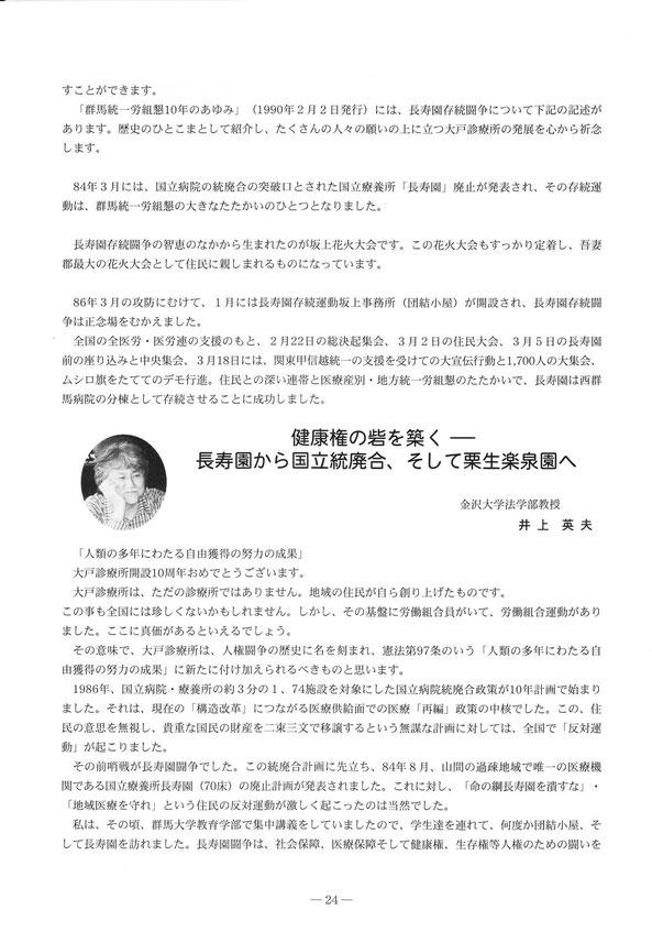 24ページ
