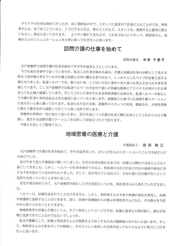 32ページ