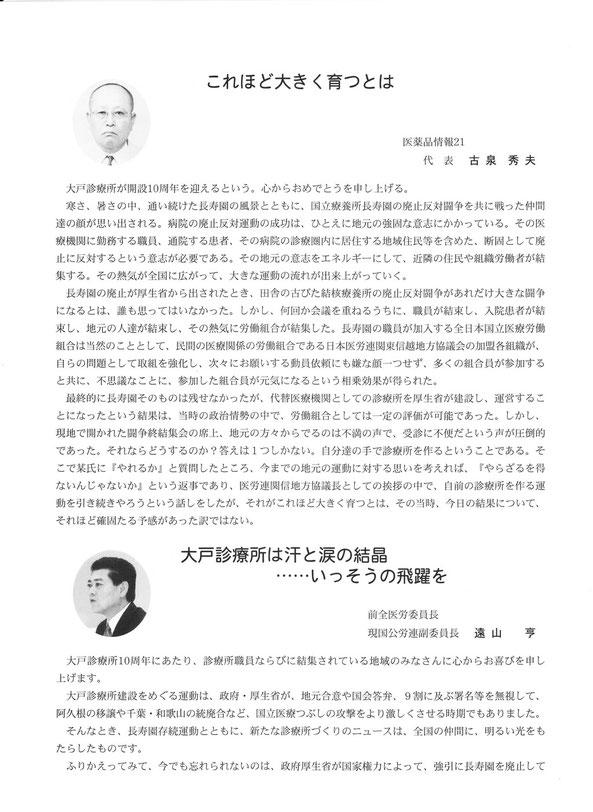 20ページ