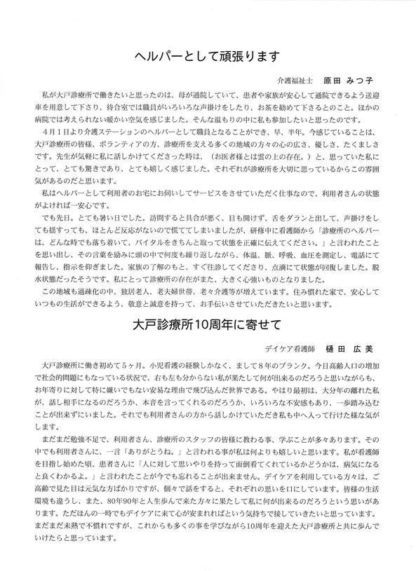 33ページ