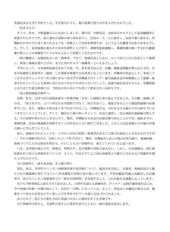 25ページ