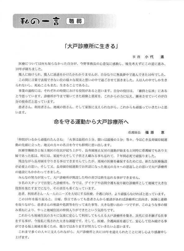 27ページ