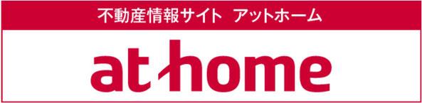 不動産情報、 大栄ホーム株式会社、静岡、牧之原、吉田