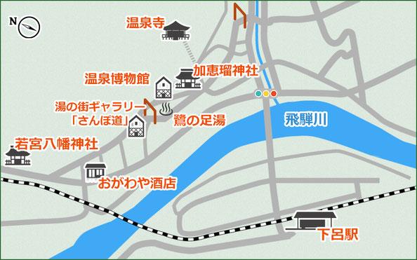 飛騨街道 湯之島宿 周辺マップ